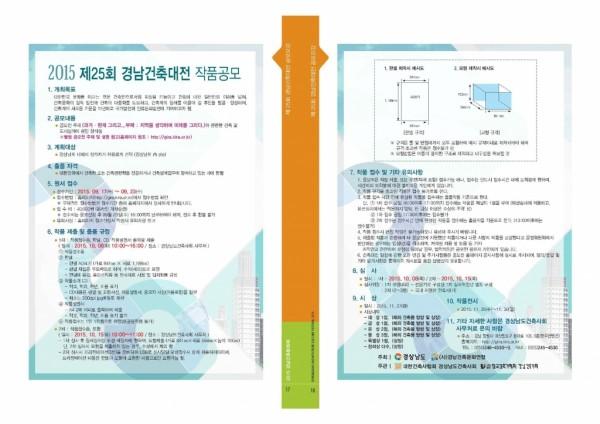 5428ce1aeaeb80308dd3d8efc323faeb_1600044811_1007.jpg