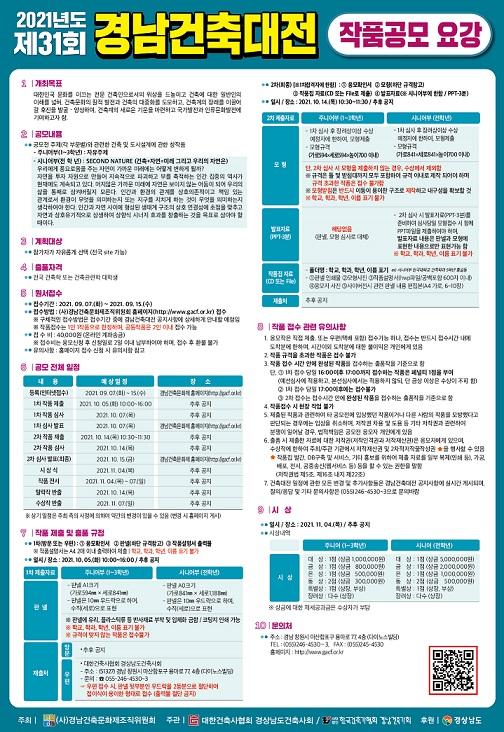 468513ca9d190ba2513751c2af2a6410_1623048562_12.jpg